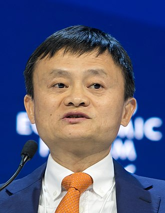 Jack Ma - Image: Enabling e Commerce Small Enterprises, Global Players (39008130265) (cropped)