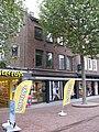Enschedesestraat 24, 1, Hengelo, Overijssel.jpg