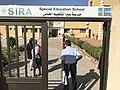 Entrén till Sira-skolan i Jeriko.jpg