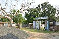 Entrance Area - Dutch Cemetery - Chinsurah - Hooghly 2017-05-14 8292.JPG