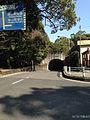 Entrance of Shiroyama Park Tunnel on Mount Shiroyama.jpg