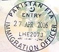 Entry Stamp LHE.jpg