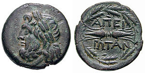 "Epirus (ancient state) - Coin of the Epirote League, depicting Zeus (left) and a lighting bolt with the word ""ΑΠΕΙΡΩΤΑΝ"" , ""of the Epirotes"" (right)."