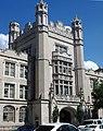 Erasmus Hall High School central tower.jpg