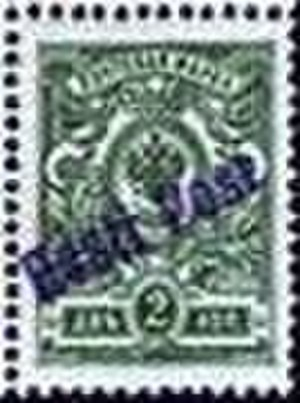 Postage stamps and postal history of Estonia - 1918: A Russian stamp overprint. Questionable.