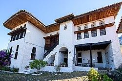 Ethnographic Museum of Kruja 2.jpg
