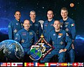Expedition 53 crew portrait.jpg
