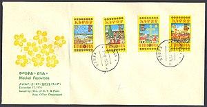 Meskel - Postmarks commemorating Ethiopian First Day Cover, Meskel festivities, December 17, 1974.