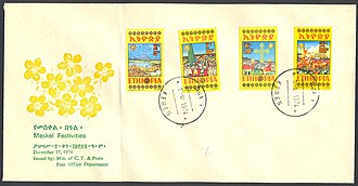 Meskel - Postmarks commemorating Ethiopian First Day Cover, Meskel festivities, December 17, 1974.
