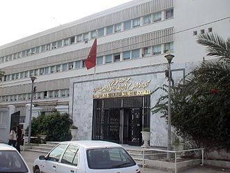 Faculty of the Human and Social Sciences FaculteLettre9AvrilTunis.jpg