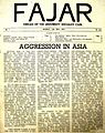 Fajar (10 May 1954, p 1).jpg