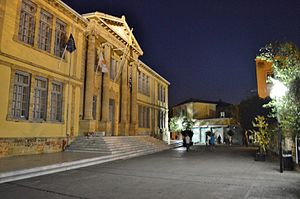 Faneromeni School - View of Faneromeni School by night