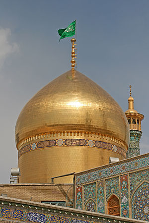 Fatima Masumeh Shrine - The golden dome above the mausoleum
