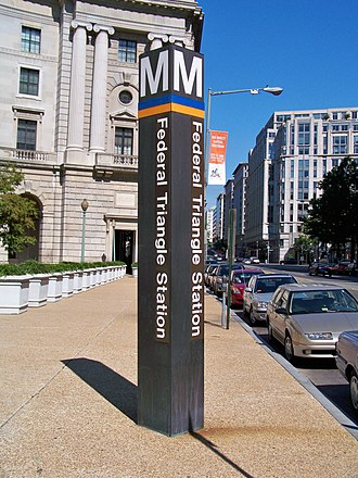 Federal Triangle station - 12th Street NW pylon