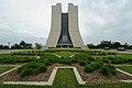 Fermilab Robert Rathbun Wilson Hall 2011.jpg