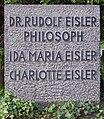 Feuerhalle Simmering - Urnenhain - Rudolf Eisler.jpg
