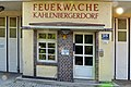 Feuerwache Kahlenbergerdorf Kopie.jpg