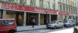 Site de rencontre gratuit français npuslibertin