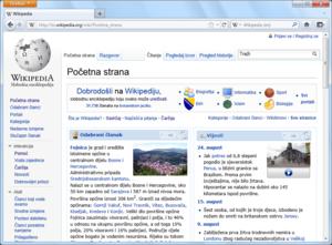 Bosnian Wikipedia - Image: Firefox 6 bs