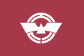 Flag of Ebina, Kanagawa.png