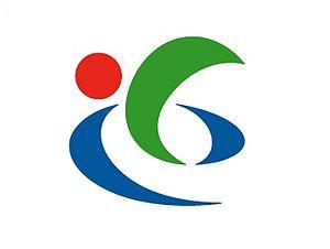 Higashiōmi - Image: Flag of Higashiomi Shiga