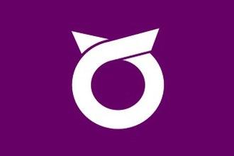 Itoman, Okinawa - Image: Flag of Itoman Okinawa