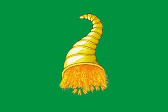 Kungursky District - Image: Flag of Kungursky rayon (Perm krai)