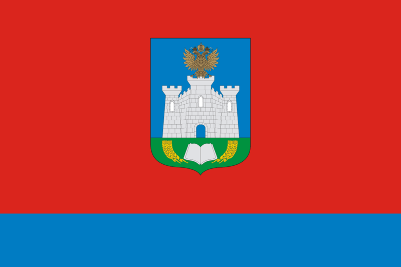 File:Flag of Oryol Oblast.png