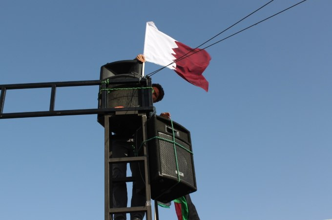 Flag of Qatar in Libya