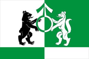 Revda, Sverdlovsk Oblast - Image: Flag of Revda (Sverdlovsk oblast)