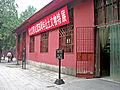 Flickr - archer10 (Dennis) - China-6566.jpg