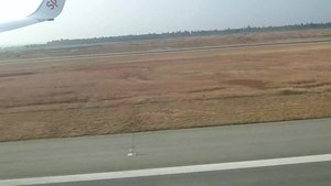 File:Flight landing Pune Airport.webm