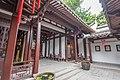 Former Residence of Lin Juemin, 2019-09-29 04.jpg
