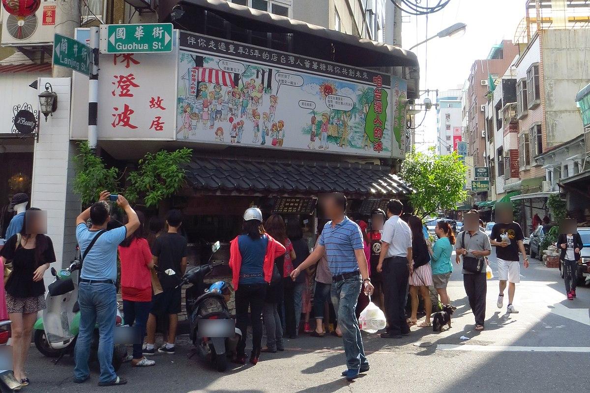 Former residence of Chen Cheng-po (Taiwan).jpg