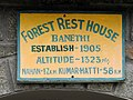Foundation board of Banethi forest rest house ,Sirmaur ,Nahan ,Himachal Pardesh 02.jpg