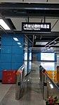 Free Transfer Passageway at Airport North Station in Guangzhou (Turnstile Ver.).jpg