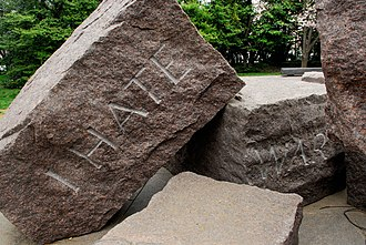 "Franklin Delano Roosevelt Memorial - ""I hate war."" From FDR's 1936 Speech"