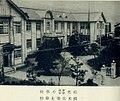 Fukumitsu girls' higher school and Fukumitsu Jinjo higher elementary school.jpg