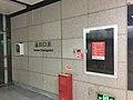 Futian Checkpoint words 31-05-2019.jpg