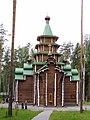 G. Sredneuralsk, Sverdlovskaya oblast' Russia - panoramio.jpg