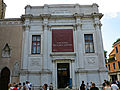 Galleria dell'Accademia, Venezia (3).JPG