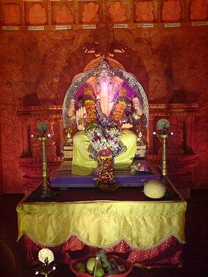 Mulund - Ganesh Chaturthi being celebrated at Sambhaji Hall, Mulund (E)
