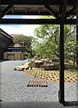 Garden of Former Meirinkan School 1.jpg