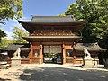 Gate of Oyamazumi Shrine.jpg