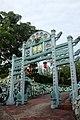 Gate with Chinese script, Haw Par Villa (14790811501).jpg