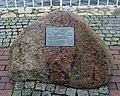 Gedenkstein Greenwichpromenade (Tegel) Englische Kanonen.jpg