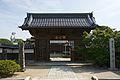 Genchuji Tottori01n4200.jpg