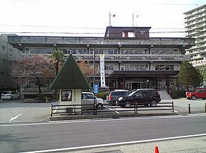 Gero, Gifu - Gero City Hall
