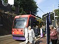 Getting off the tram at Bilston Central - geograph.org.uk - 236269.jpg