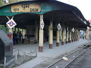 Ghum, West Bengal - Ghum, railway station at 2257m (7407 ft), the highest point of Darjeeling Himalayan Railway